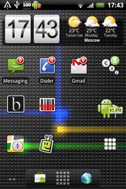 HTC ONE V. Как установить живые обои? » PandaCoder