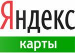 Яндекс.Карты и видеонаблюдение в HTC One X