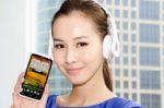 HTC One X батарея