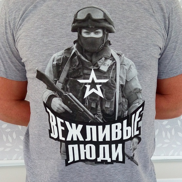 купить футболки Вежливые Люди