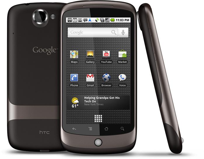 Google HTC