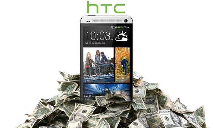 Гибкость HTC