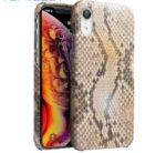 Где купить красивый бампер или чехол под новый iPhone XR с доставкой по Украине?